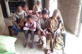 शाहजहांपुर पुलिस का एक और कारनामा, बच्चों पर गुंडा एक्ट की कार्रवाई