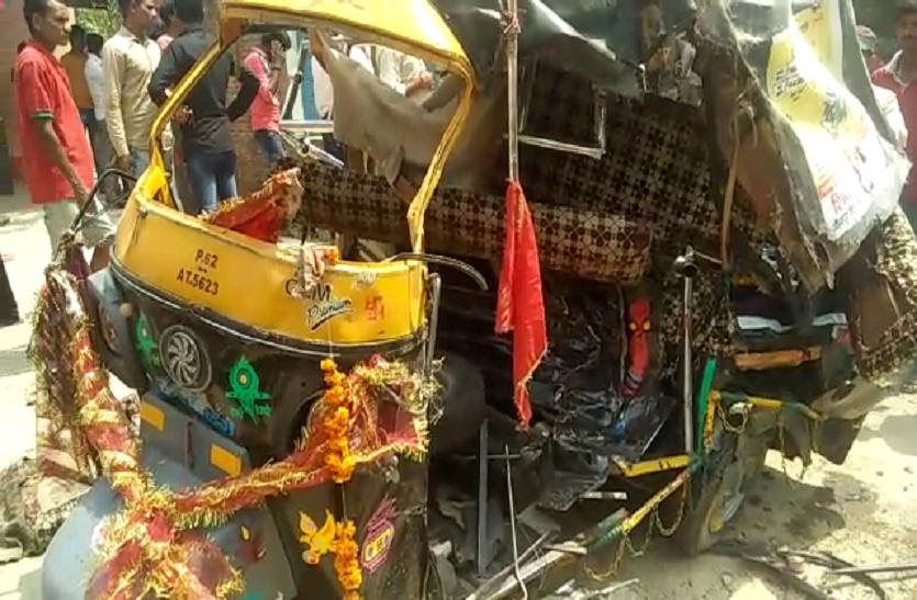 CM Yogi 2 lakh Compensation after pratapgarh road accident 10 death