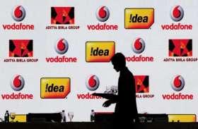 विलय के लिए Vodafone आैर Idea ने बनाए लीडरशीप टीम