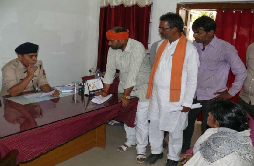 आजमगढ़ में इस अधिकारी ने नहीं दी श्रीराम जन्मोत्सव मनाने की अनुमति तो गुस्से में हिन्दुवादी संगठन