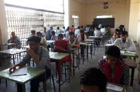 12 वीं बोर्ड की हिंदी की कॉपी चैक करेंगे अंग्रेजी के व्याख्याता!
