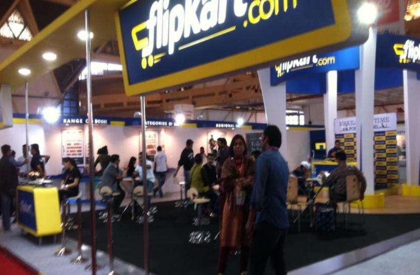 दोे साल के बाद Flipkart ने निकाली 700 नौकरियां, इन लोगों को मिलेगा मौका