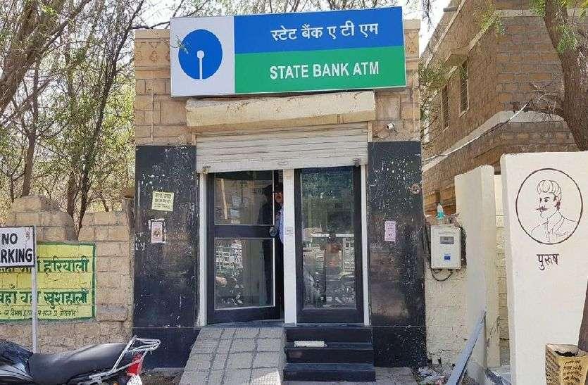 JAISALMER NEWS-  बैंक एटीएम जाने  पर यह आती है दुविधा