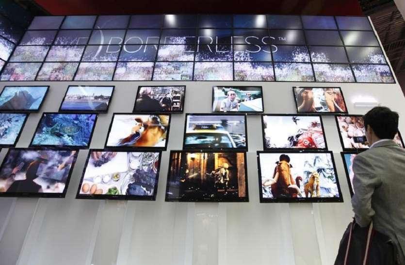 सस्ता हाेने जा रहा है आपकी पसंद का LED TV, सरकार ने कम किया टैक्स