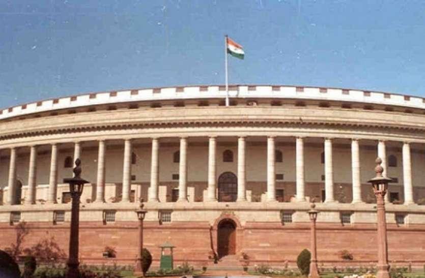 Meerut Has 6 MPs Highest In Uttar Pradesh After Rajyasabha Chunav - उत्तर  प्रदेश के इस जिले में हैं सबसे ज्यादा सांसद, दो पहुंचे राज्यसभा | Patrika  News