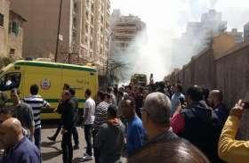 मिस्र में बम धमाके का वीडियो आया समाने, ऐसा दिखा मौत का मंजर