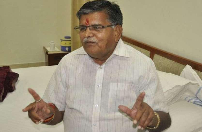 गृहमंत्री कटारिया के घर उदयपुर में भाजपा नेता गुस्से में