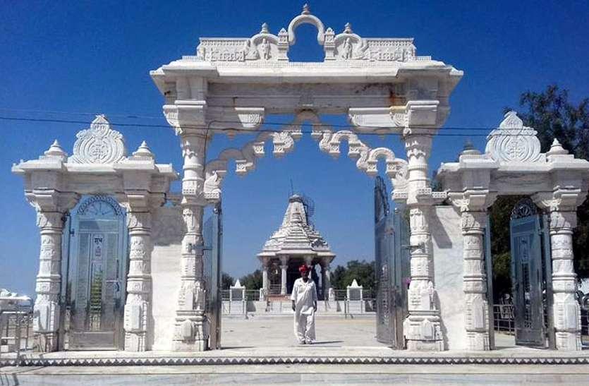 आजादी से पहले इस मंदिर में पाकिस्तान से आते थे श्रद्धालु