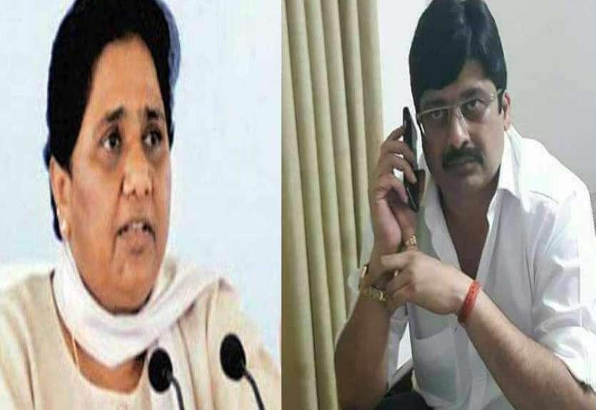 Mayawati and Raja bhaiya