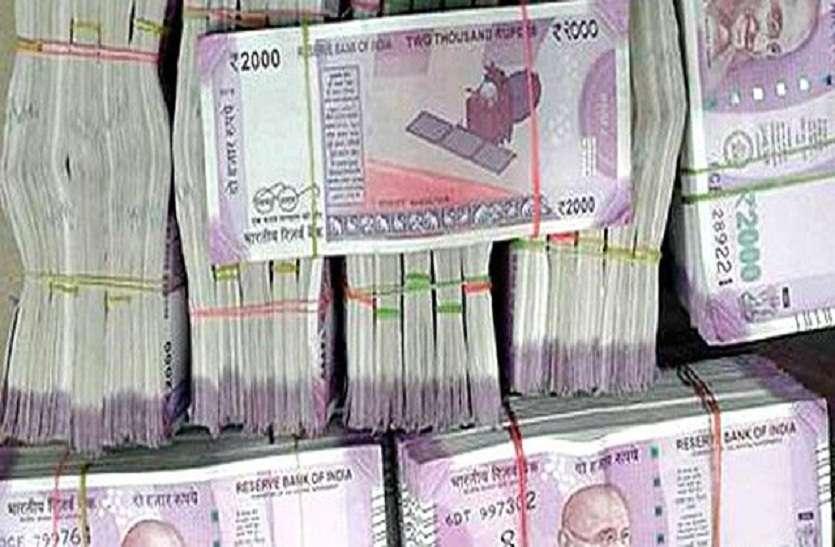 नाबार्ड ने राजस्थान को चौदह हजार करोड़ रुपए से अधिक दिए