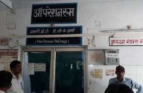प्रमुख सचिव ने किया जिला अस्पताल का निरीक्षण, खामियां मिलने पर लगाई फटकार