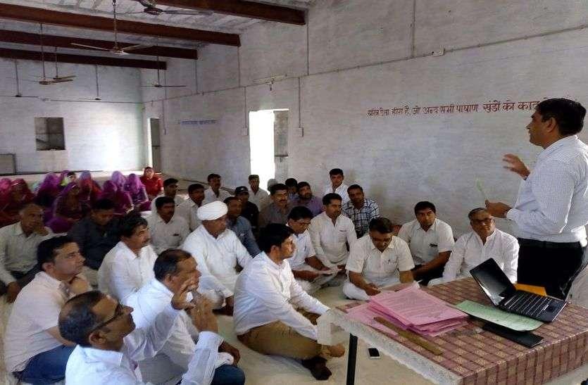JAISALMER NEWS- राजस्थान के इस गांव में ग्रामीणों ने गांव की प्रतिभाओं को लक्ष्य तक पहुंचाने का लिया जिम्मा