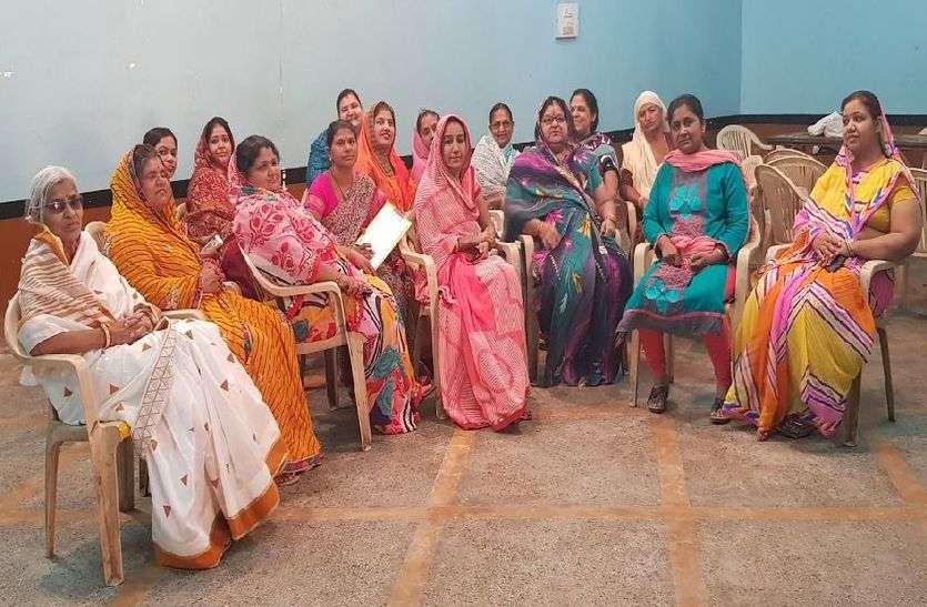 JAISALMER NEWS- सोसायटी के गपलें में फंसी जमा पूंजी निकलवाने महिलाएं उठाएगी अब बड़ा कदम