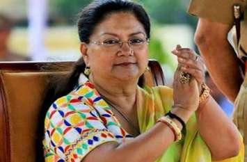 BJP की चुनावी तैयारियों को लेकर CM राजे मैदान में, सांसद ओम बिडला समेत ये दिग्गज तैयार कर रहे हैं टिकटों की रणनीति