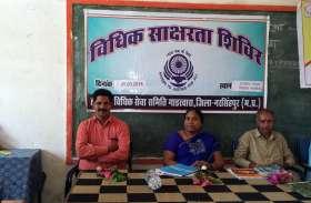 उत्कृष्ट साईंखेड़ा में विधिक साक्षरता शिविर का आयोजन