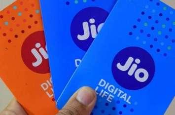 31 मार्च के बाद बंद हो जाएंगे JIO के ये नंबर, चेक कर लें कहीं आपका नंबर तो बंद नहीं हो रहा