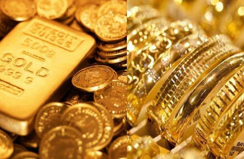नोटबंदी के बाद सोने की कीमतों में बड़ा उछाल, 40 हजार तक पहुंच सकते हैं दाम