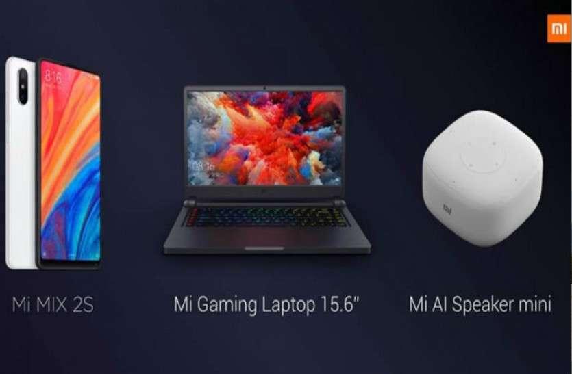 Xiaomi ने एक साथ लॉन्च किए Mi Mix 2S स्मार्टफोन, गेमिंग लैपटॉप और Mi AI Speaker