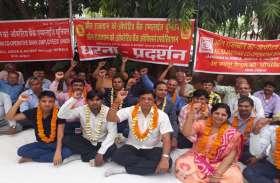 सहकारी बैंक कर्मचारी आंदोलन की राह पर, राजस्थान में चार साल से नहीं मिला नया वेतन