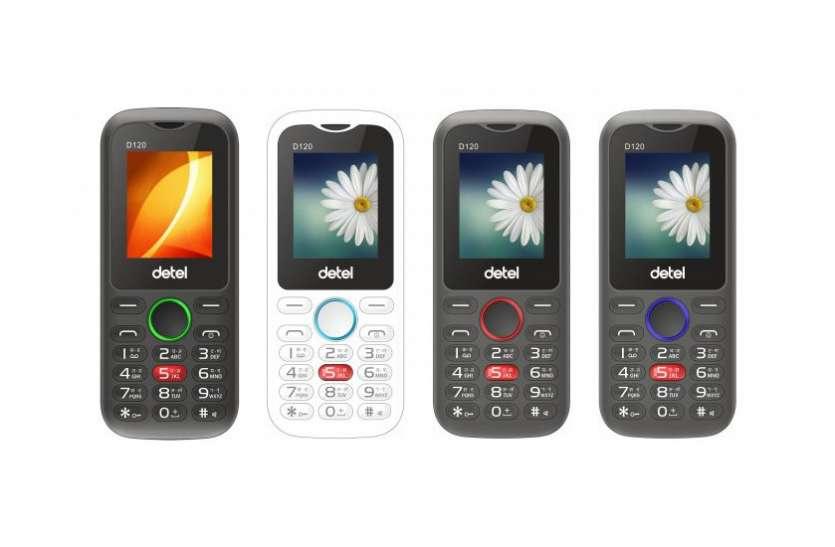 Panic बटन के साथ लॉन्च हुए ये चार नए फोन, कीमत महज 599 से शुरू
