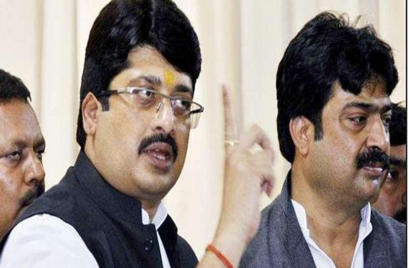 राजा भइया के 'रामावतार' से राज्यसभा चुनाव में जीता था बीजेपी का 9वां उम्मीदवार