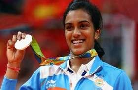 Badminton : सिंधु के टखने में मोच, जल्द लौटेंगी अभ्यास पर