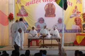 जैन धार्मिक संस्कार शिविर धर्म व अध्यात्म की प्राथमिक शाला जारी