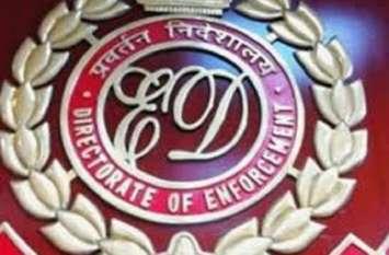 2654 करोड़ रुपए के बैंक धोखाधड़ी मामले में ईडी की कार्रवाई, DPIL के सात ठिकानों पर छापेमारी