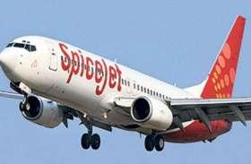 Spicejet: चेन्नई के लिए उड़ान भरेगा स्पाइस जेट का विमान, 1 मई से हो रही है शुरुआत