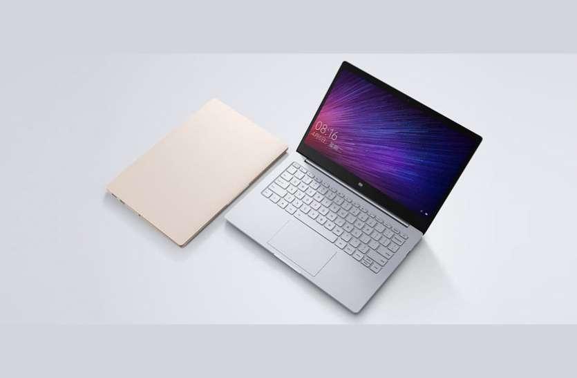 शाओमी ने उतारा नया लैपटॉप, जानिए क्या है इसमें खास