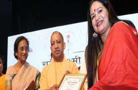 मुख्यमंत्री योगी आदित्यनाथ ने आगरा की पल्लवी फौजदार को दिया वीरता पुरस्कार