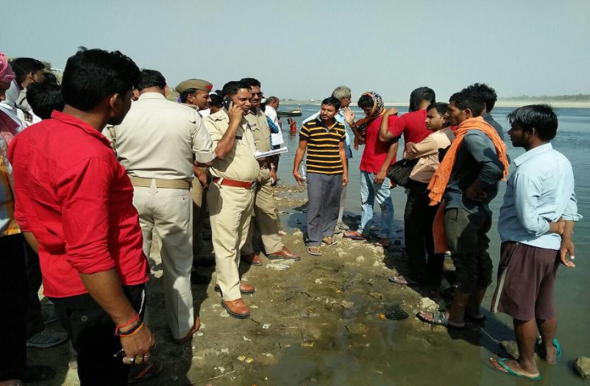 पर्यटन स्थल घूमने आई जौनपुर की स्नातक छात्रा की गंगा में डूबने से हुईं मौत