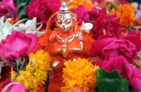 Hanuman Mantra For Success Hindi News, Hanuman Mantra For