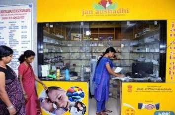 खुशखबरी: ग्रामीणों को मिलेंगी सस्ती दवाएं, हर ब्लॉक में खुलेगा जन औषधि केंद्र