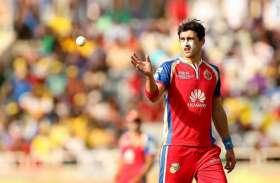 IPL 2018: स्मिथ-वार्नर के बाद स्टार्क भी आईपीएल से बाहर
