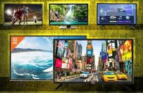 बेहद कम दामों में मिल रहे हैं ये 5 एचडी एलईडी टीवी