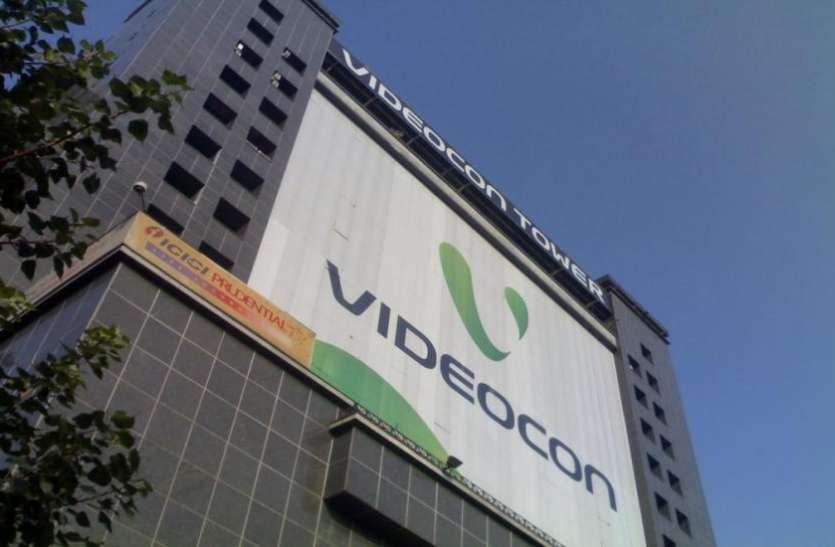 इस मामले में हैं वीडियोकाॅॅॅन दुनिया की तीसरी बड़ी कंपनी, हजाराें कराेड़ का है कर्ज