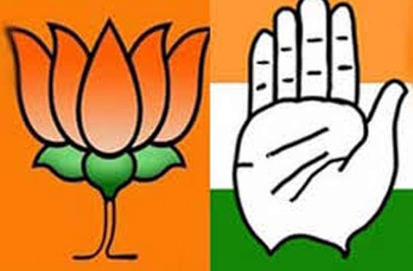 अनूठा प्रदर्शन : एक-दूसरे को फूल बनाएंगी भाजपा-कांग्रेस