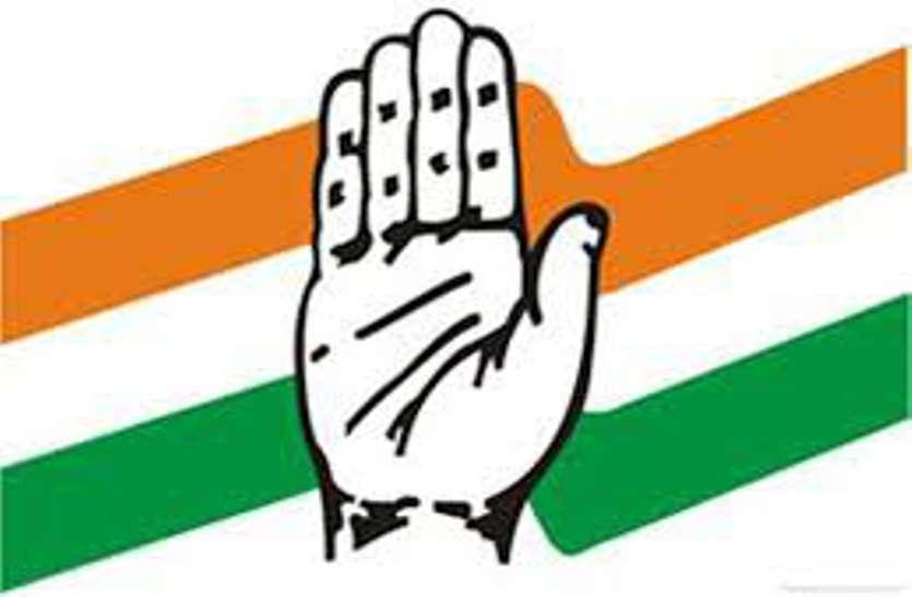 राहुल के दौरे के पहले कांग्रेस में मची कलह
