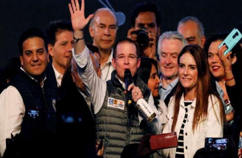 मेक्सिको : राष्ट्रपति चुनाव की दौड़ शुरू, सर्वे में लोपेज ओब्रदोर सबसे आगे
