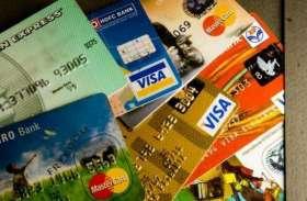 केवल कैश नहीं, इस काम के लिए भी इस्तेमाल कर सकते हैं अपना ATM कार्ड