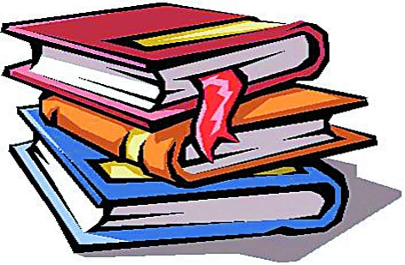 NCERT की किताब 55 की, उसी को प्राइवेट पब्लिशर बेच रहे 400 रु. में