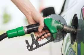 फिर बढ़ी तेल कीमतें.. जानिये कोटा के भाव