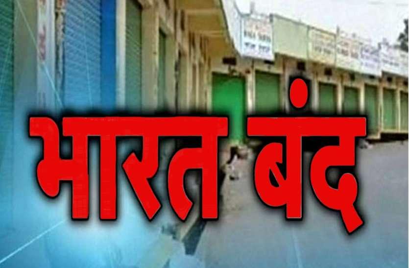 Image result for आरक्षण के खिलाफ 10 अप्रैल को भारत बंद