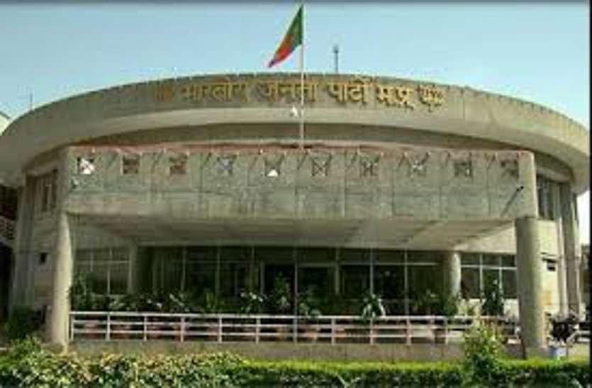 भाजपा-कांग्रेस में दिखेगा बदलाव