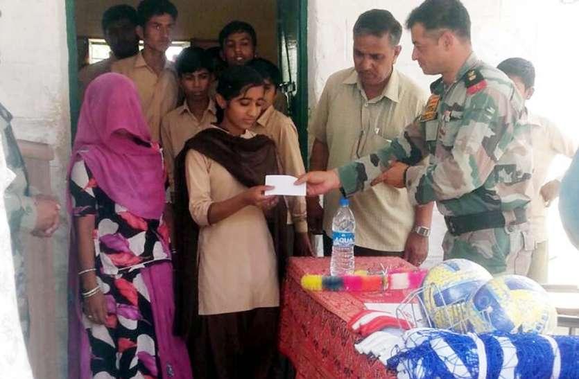 JAISALMER NEWS- सेना के अधिकारियों ने इन विद्यार्थियों को इस बात का पुरस्कार और कहा कुछ ऐसा...