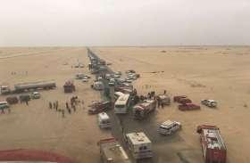 कुवैत में 2 बसों की भीषण टक्कर, 7 भारतीयों समेत 15 लोगों की मौत