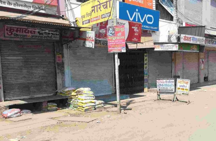 प्रतापगढ़ रहा बंद, सुबह से शाम तक बंद रही दुकानें