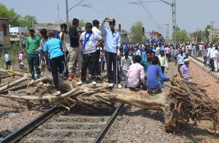 अलवर में रेलवे ट्रैक पर प्रदर्शनकारियों ने मचाया उत्पात, उखाड़ी पटरियां व तोड़ा फाटक