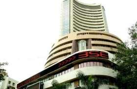 सुस्ती के साथ खुला शेयर बाजार, सेंसेक्स 33,237 के स्तर पर, वैश्विक बाजारों में भी कमजोरी